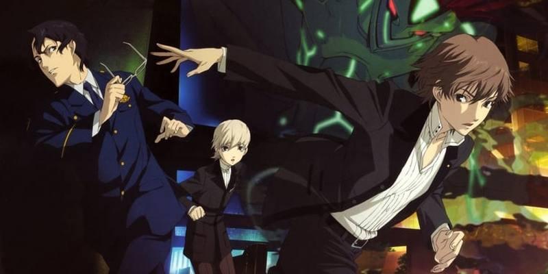 Streaming Persona: Trinity Soul